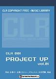 著作権フリー音楽CLR001-PVP01