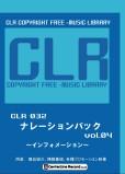 CLR032