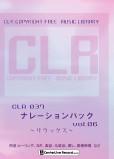 CLR037