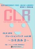 clr041