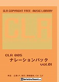 s-CLR005-NB01