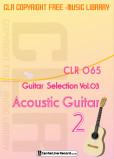 著作権フリー音楽集 CLR065 アコースティックギター