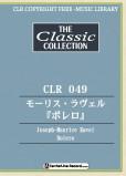 著作権フリー音楽集 ボレロ clr049