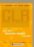 著作権フリー音楽集 clr054 ボサノバ