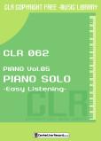 著作権フリー音楽集 clr062 ピアノソロ イージーリスニング