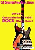 著作権フリー音楽集 CLR021 ロックギター