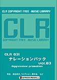 著作権フリー音楽集 clr031 プロモーション